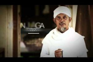 Iklan PKB, Ketua Umum DPP PKB, A Muhaimin Iskandar dan kader