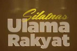 """Silaturahim Nasional PKB Ulama Rakyat. """"Doa Untuk Keselamatan Bangsa,"""" Jakarta. 12 November 2016"""